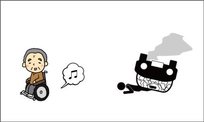 名刺_癒し処様10