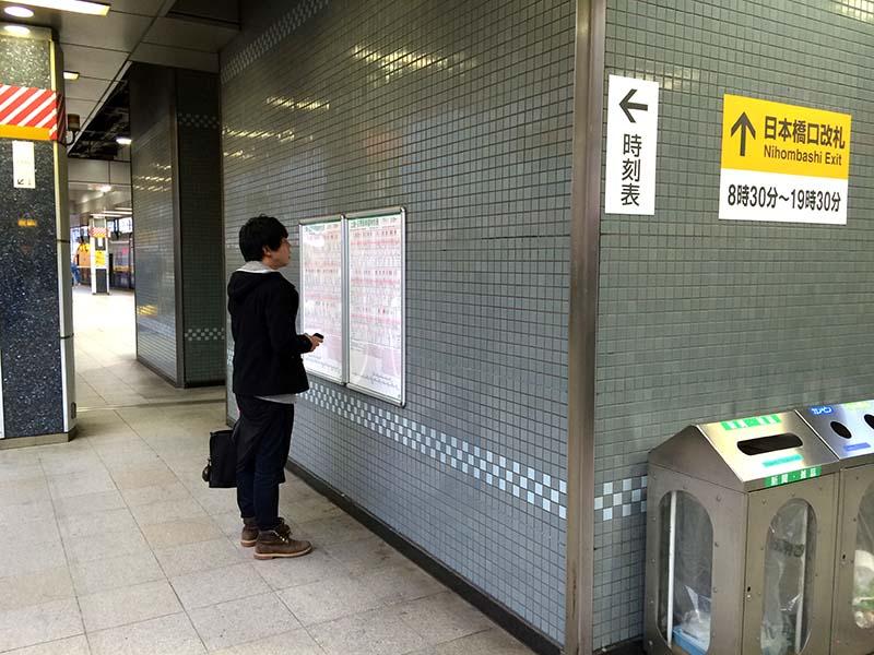 新幹線04