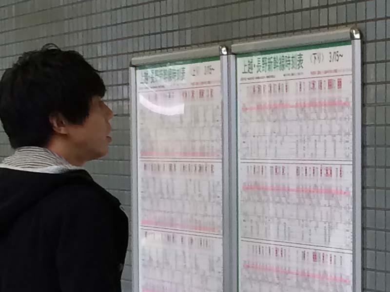 新幹線05