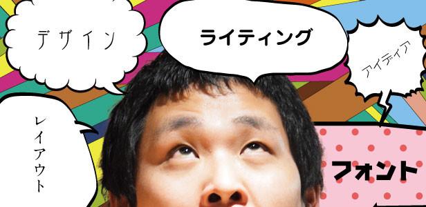 牛屋HikoBer_アイキャッチ